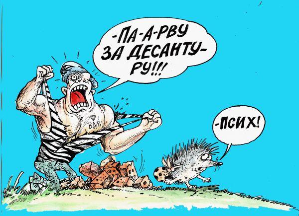 Карикатура: Парву за десантуру!, Избасаров Бауржан