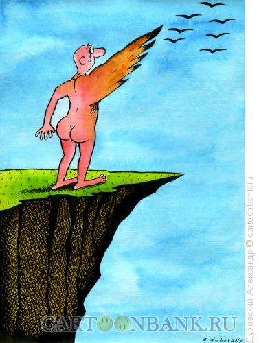 Карикатура: Крыло, Дубовский Александр