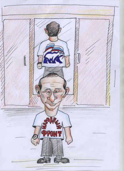 Карикатура: Оборотень, POCELUIKIN