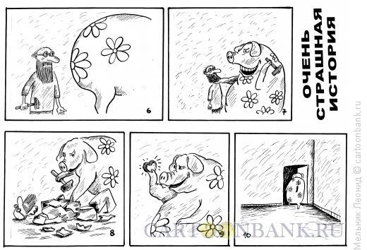 Карикатура: Очень страшная сказка (2), Мельник Леонид