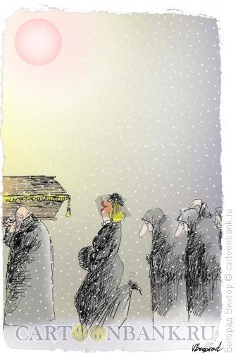 Карикатура: Мороз и солнце, день чудесный, Богорад Виктор