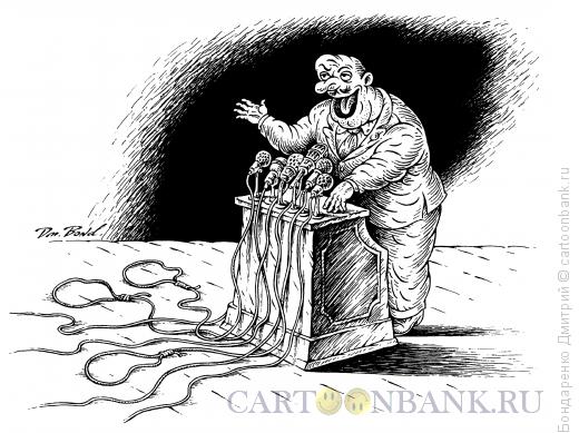 Карикатура: Ловля электората, Бондаренко Дмитрий