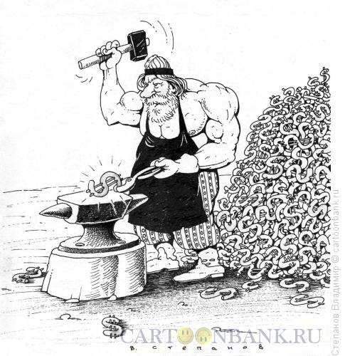 Карикатура: Кузнец, Степанов Владимир