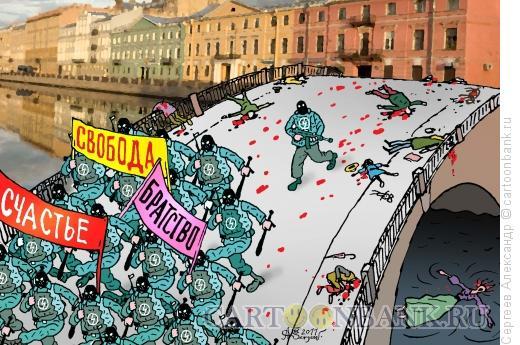 Карикатура: Май, мир, счастье, Сергеев Александр