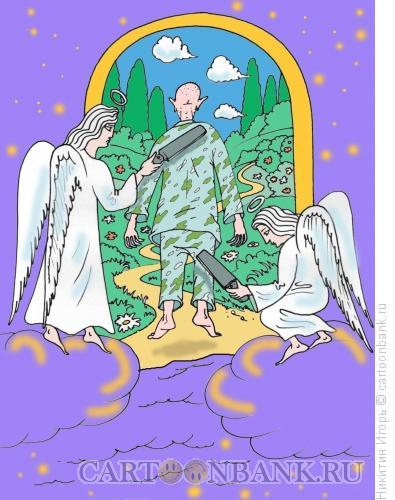 Карикатура: металлоконтроль, Никитин Игорь