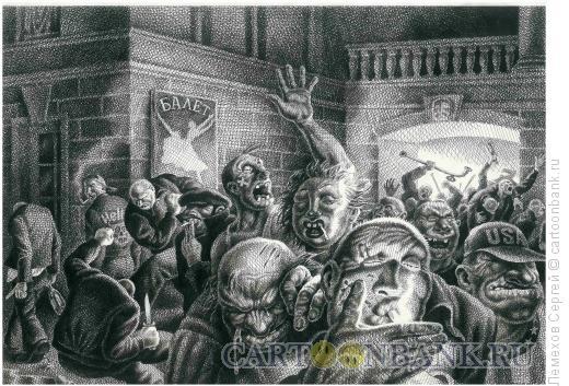 Карикатура: Народ выходит из театра, Лемехов Сергей