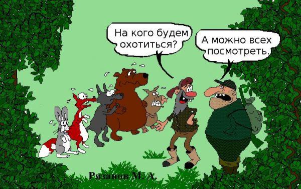 Карикатура: А можно всех посмотреть, MakNev