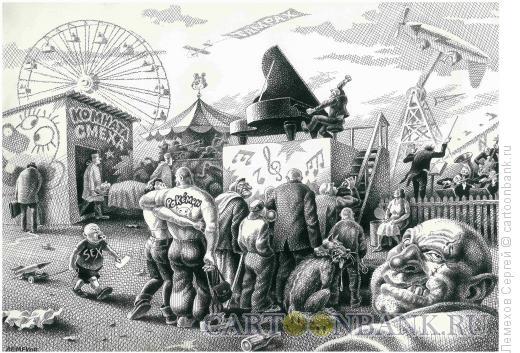 Карикатура: Аттракцион : игра на рояле, Лемехов Сергей