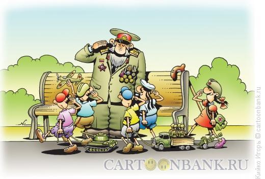 Карикатура: День Победы, Кийко Игорь