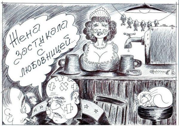 Карикатура: Неприятность, Валерий Каненков