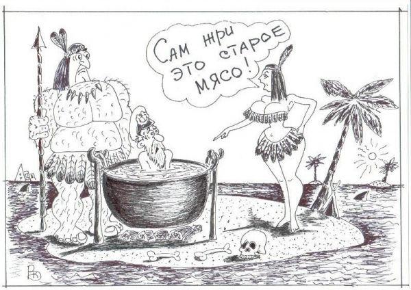 Карикатура: Сварливая  жена, Валерий Каненков