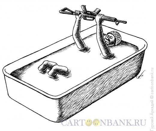 Карикатура: военный в ванне, Гурский Аркадий