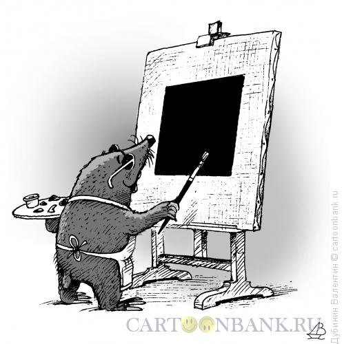 Карикатура: Чёрный квадрат, Дубинин Валентин