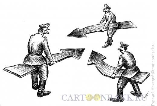 Карикатура: военные-тактики, Гурский Аркадий