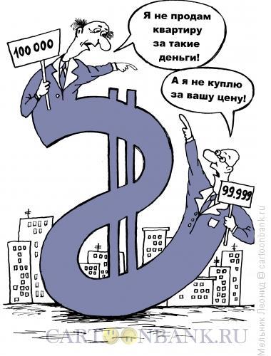 Карикатура: Не сошлись, Мельник Леонид