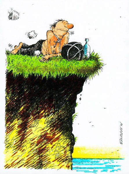 Карикатура: обрыв, михаил ларичев