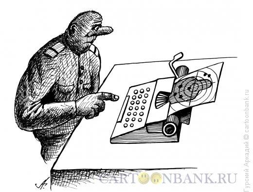 Карикатура: пишущая машинка, Гурский Аркадий