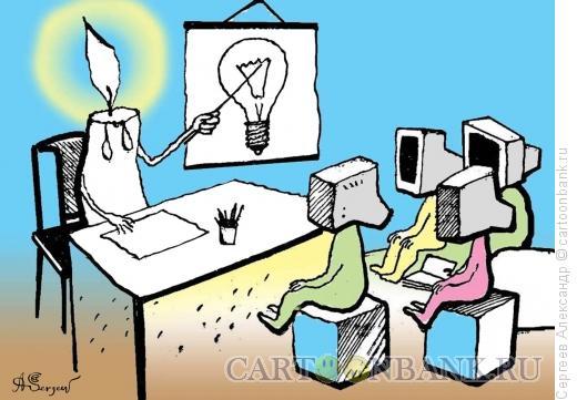Карикатура: Учитель и ученики, Сергеев Александр