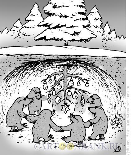 Карикатура: Хоровод, Дубинин Валентин