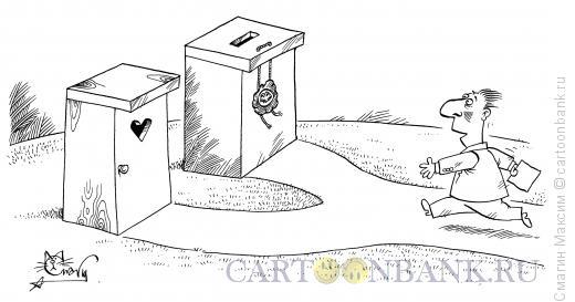 Карикатура: Народ перед выбором, Смагин Максим
