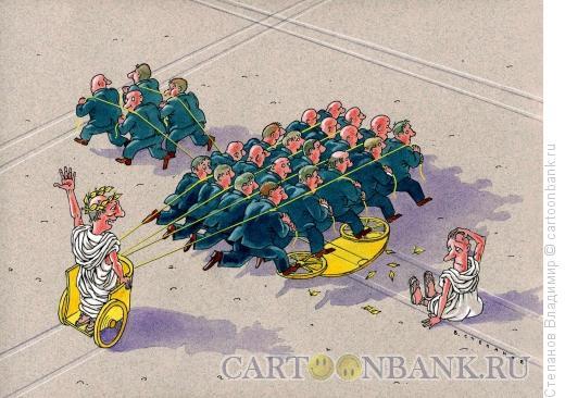 Карикатура: Победа числом, Степанов Владимир