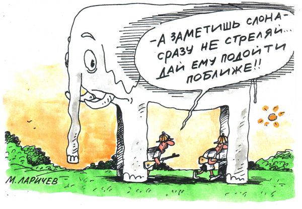 http://www.anekdot.ru/i/caricatures/normal/12/1/20/bez-slov.jpg