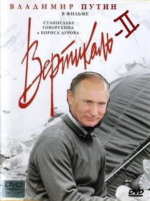 Карикатура: Фильм Говорухина Вертикаль-2, Leonid_Russia