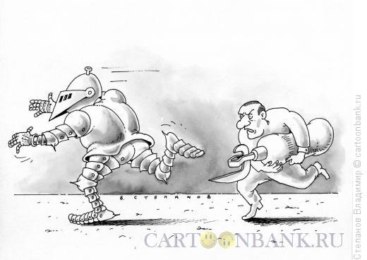 Карикатура: Страшное оружие, Степанов Владимир