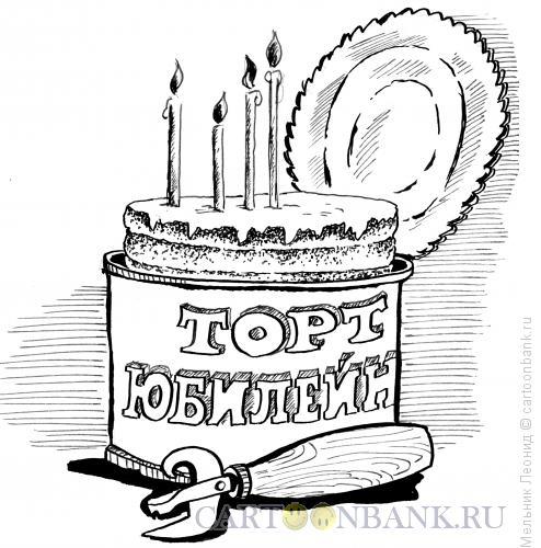 Карикатура: Консерва, Мельник Леонид