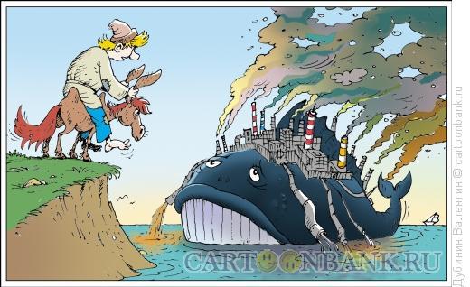 Карикатура: Наказание, Дубинин Валентин