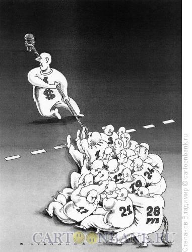 Карикатура: Сильный доллар, Степанов Владимир