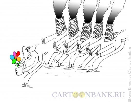 Карикатура: Спасение цветка, Шилов Вячеслав