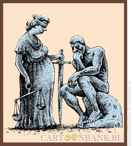 Карикатура: В положении, Дубинин Валентин