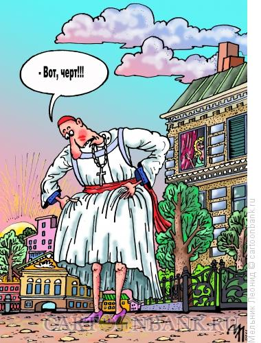 Карикатура: Вот ведь заморочка!, Мельник Леонид