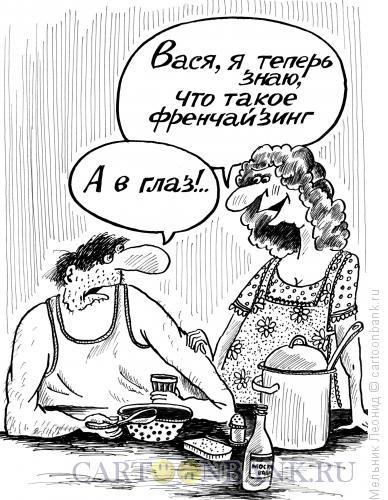 Карикатура: Узнала на свою голову, Мельник Леонид