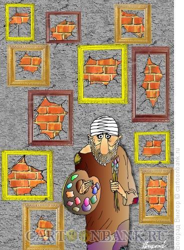 Карикатура: Художник, Богорад Виктор