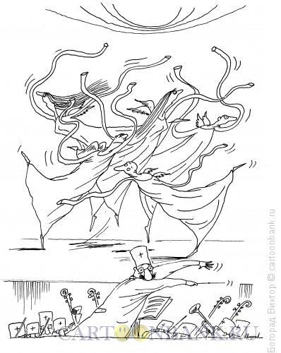 Карикатура: Сумасшедший балет, Богорад Виктор