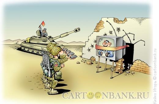 Карикатура: Свобода слова, Кийко Игорь