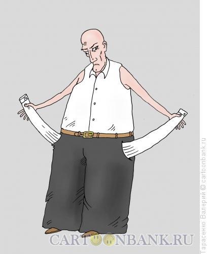 Карикатура: Карманник в безрукавке, Тарасенко Валерий