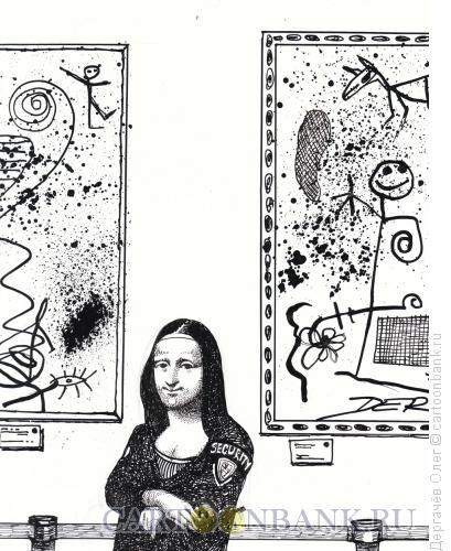 Карикатура: Бедная Мона, Дергачёв Олег