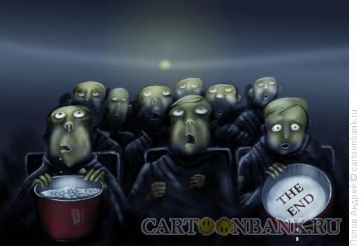 Карикатура: В кино, Попов Андрей