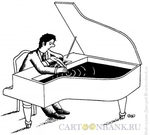 Карикатура: Рояль-чернильница, Майстренко Дмитрий