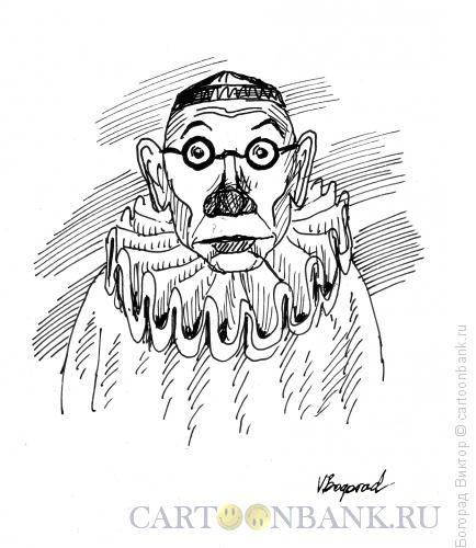 Карикатура: Анвар Либабов, Богорад Виктор