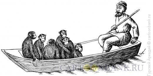 Карикатура: дед мазай, Гурский Аркадий