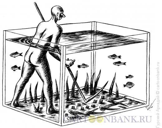 Карикатура: косарь, Гурский Аркадий