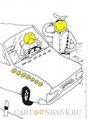Карикатура: Смайлы, Шилов Вячеслав
