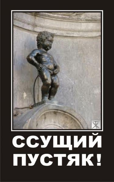 Карикатура: сСУЩИЙ ПУСТЯК!, cynep_cmap_KZ