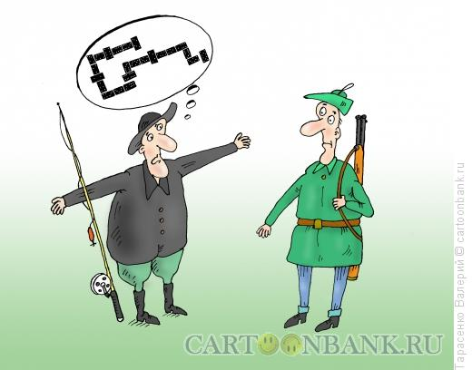 Карикатура: Большая рыба, Тарасенко Валерий