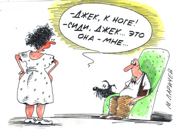 Карикатура: джек, михаил ларичев