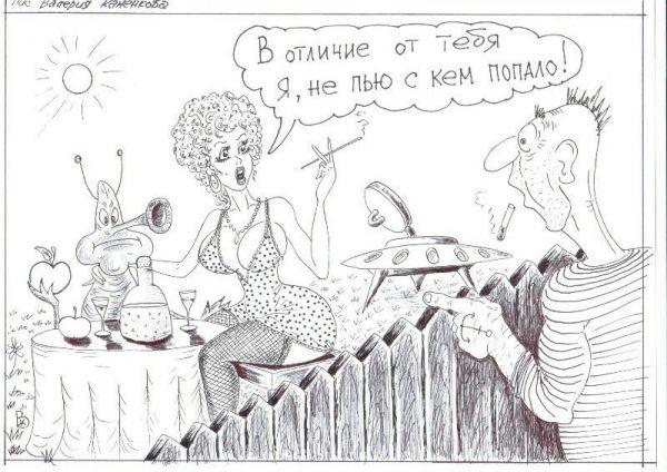Карикатура: Гость, Валерий Каненков